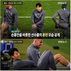 손흥민,고메스,토트넘,원정,에버턴