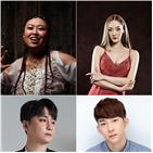 뮤지컬,곽동현,갈릴레오,음악,황한나,킬러퀸,배우