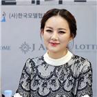 한국모델협회,예선