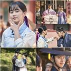 녹두,동주,사람,마음,장동윤,김소현