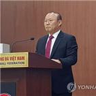 감독,대표팀