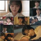 녹두,동주,마음,복수,로맨스,김소현,서로