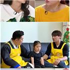 황치열,김가연,아이,매니저