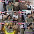 원장,이순철,온주완,배우,운동,서수경