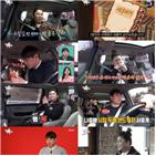 이영자,매니저,테이,햄버거,전참,시청자,시청률