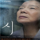 윤정희,백건우,영화,엄마