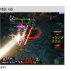 매출,중국,게임