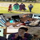 강남,이상화,장모,아버지