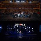 무대,코요태,공연,객석,이즈백,20th,관객
