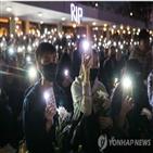 경찰,홍콩,시위,차우,지역,추모,현장,시민,시위대