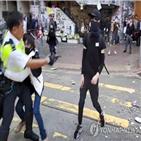 경찰,시위,홍콩,시위자,구의원,실탄,현장,시위대,선거,지역