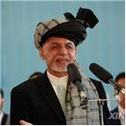 재검표,압둘라,발표,결과,아프간,대통령