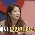 김빈우,육아,아이,전용진