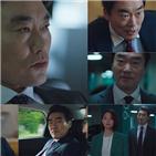 이창진,유성주,송희섭,보좌관2,악인,강선영
