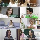 박은혜,박연수,결혼,이혼,다시,아이,사랑