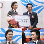 유엔해비타트,한국위원회,김지훈,홍보대사