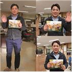 청일전자,김기남,미쓰리,시청자,위기