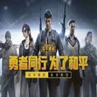 텐센트,중국,광고,게임,인터넷,경기,감소