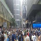 경찰,시위,홍콩,시위대,현장,시민,진압,센트럴,대한