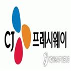 상생협력,기업,CJ프레시웨이,경진대회
