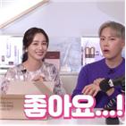 김태희,제품,유튜브