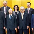 회장,일본,양국,게이단렌,전경련,경제,한국