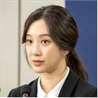 서현진,정려원,드라마,검사,배우,교사,연기,블랙독,걸그룹