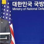 한국,분담금,방위비,미국,장관,지소미아,증액,협상,요구