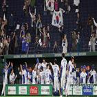 한국,올림픽,슈퍼라운드,야구