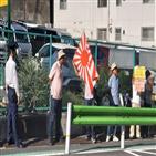 욱일기,일본