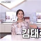 김태희,유튜브