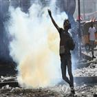 이라크,시위,정부,이란,바그다드,반정부