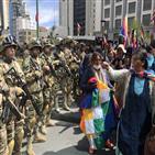 모랄레스,시위대,분노,원주민,시위,경찰,대통령,볼리비아,지지자,이날