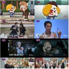 의원,권혁수,조코,코코아,어빙,공포영화,한국,서양,모습