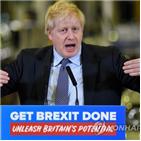 브렉시트,보수당,영국,노동당,총선,합의