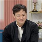 천정명,키스신,배우,게임