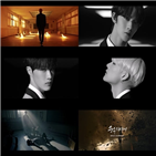 앨범,공개,타이틀곡,티저,영상