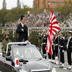 총리,아베,선거,일본,자민당,집권,비판,비위,반대,오만
