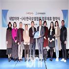 한국모델협회,이사