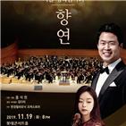 한경닷컴,연주,예정,관객,공연
