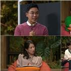 넛지,한국,교수,선택,드립,관계,전현무