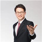 교수,영어,경찰공무원,에듀윌,장종재,합격