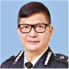홍콩,경찰,폭력,처장