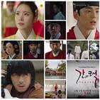 강은보,간택,조선,여인,사이,진세연,김민규,중전