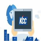 KCC,회사채,발행,신용평가사,KCC글라스,신용도