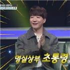 도티,대한외국인,선수,김연아