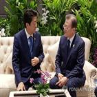 일본,아베,총리,대통령