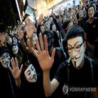홍콩,판결,결정,인민일보,중국,시위,고등법원