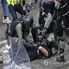 시위대,경찰,이공대,시위,홍콩,체포,캠퍼스,전날,혐의,기소