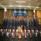 총장,대학,지역,총장협의회